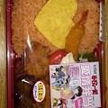 Photos: ミニストップで「めぞん一刻」の響子さん愛情弁当を買ってきた。
