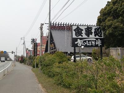 saigoku17-34