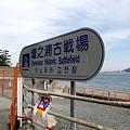 Photos: saigoku18-91