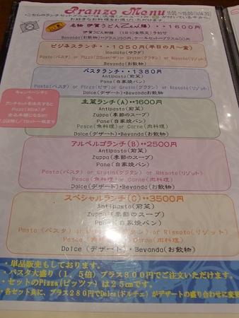 CIMG0536
