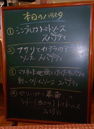 RIMG0173