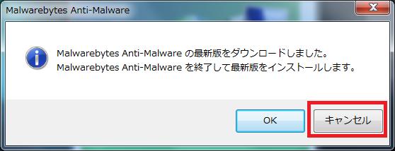 Malwarebytes Anti-Malware 1.750(12)