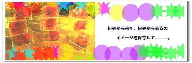 00369 AV写真詩H331