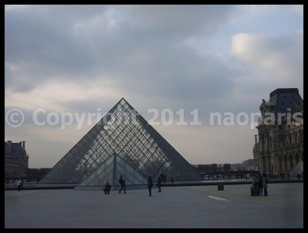 Photos: P2650663