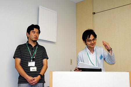 N-08B Meeting 57