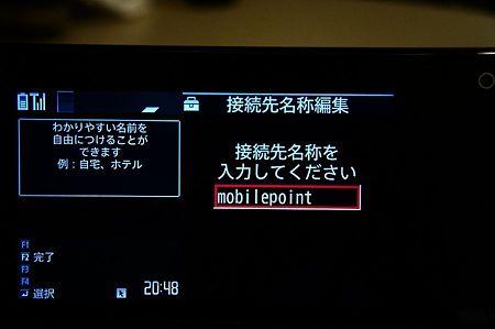 docomo PRO series N-08B ファーストタッチ:28