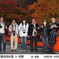 Photos: IMG_04320