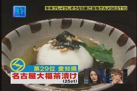 10年05月08日23時00分-テレビ朝日-SmaSTATION!!  -0(6)