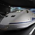955形式新幹線試験列車(300X)