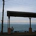 Photos: 海の駅