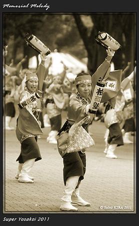 よさこい柏紅塾_02 - 原宿表参道元氣祭 スーパーよさこい 2011
