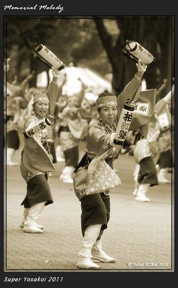 写真: よさこい柏紅塾_02 - 原宿表参道元氣祭 スーパーよさこい 2011