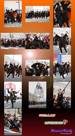 FORZA木更津 _03 - ちばYOSAKOI 2011