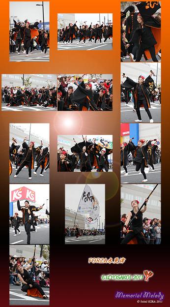 写真: FORZA木更津 _03 - ちばYOSAKOI 2011