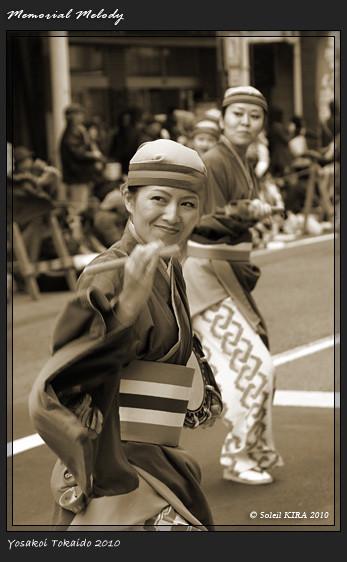写真: 上總組_13 - よさこい東海道2010
