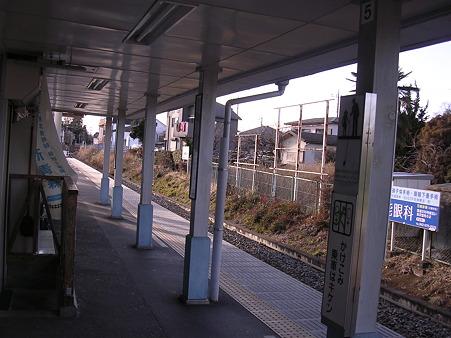 笠幡駅ホーム1