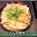 Photos: 05とん平焼き