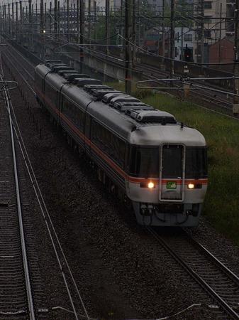 DSCN3541