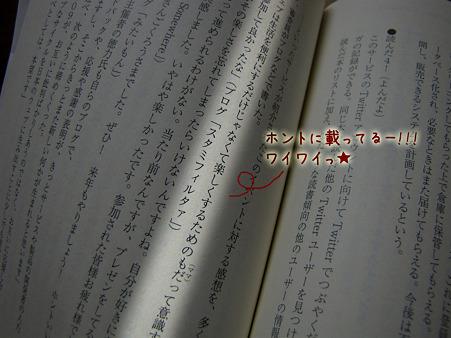 IMG_0428-2