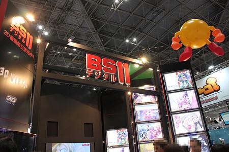 2010.03.28 東京国際アニメフェア(11/16)