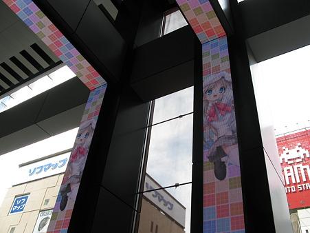 2010.04.03 秋葉原UDX クドわふたースペシャル