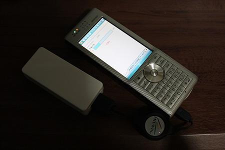 USB充電用電池BOX アドエスを充電