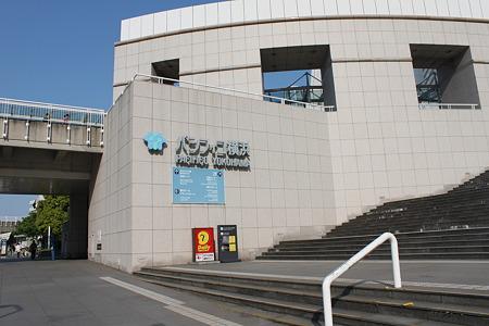 2010.05.02 パシフィコ横浜(1/2)