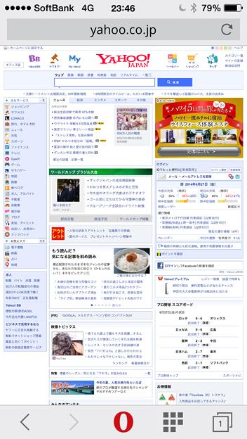 写真: Opera Mini 8.0.0 No - 60:User Agentを「デスクトップ」にして、PC用ページを表示!(Yahoo! Japan)