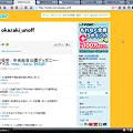 写真: 岡崎市非公式bot
