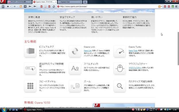 写真: UserJS:iphone-like-scrollbar_js