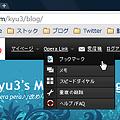 写真: ChromeでMy OperaのOpera Linkデータにアクセス(拡大)