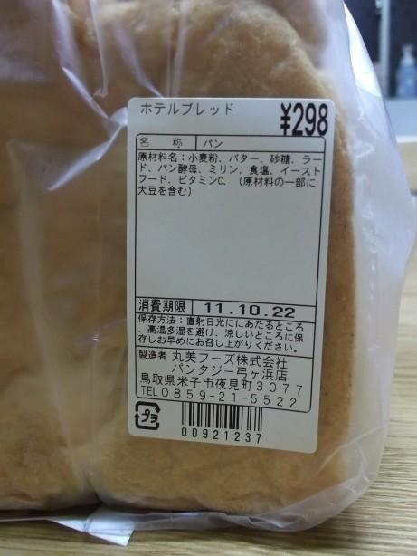 TDSCF1266