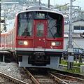 Photos: 箱根登山鉄道 小田原行き