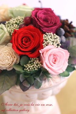 Feb.28 flower2
