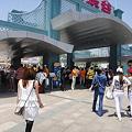 Photos: 歓楽谷 入場ゲート