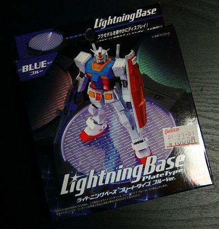 ライトニングベース (1)