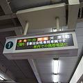 阪急梅田駅 行先案内
