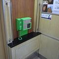 Photos: 阪急6300系 車内公衆電話