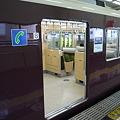 Photos: 阪急6300系 公衆電話付き車両