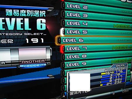 IMG_0953