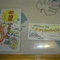 Photos: 2010 06/07 プチファームO2 001