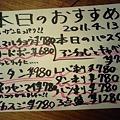写真: 110413_1738~0001