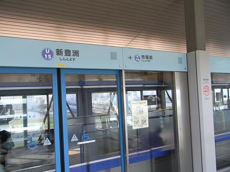 新豊洲駅ホームドア