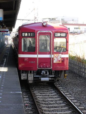 小島新田駅7