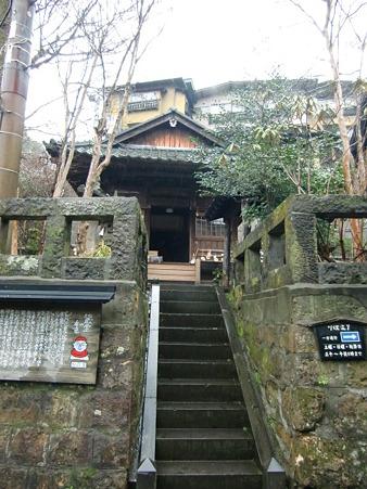 黒川温泉郷神社