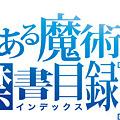 写真: index_logo