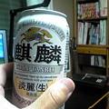 Photos: 帰宅なりぃ~。二日振りの泡...