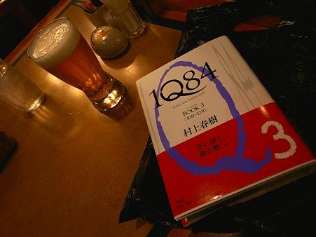 村上春樹の1Q84 Book3