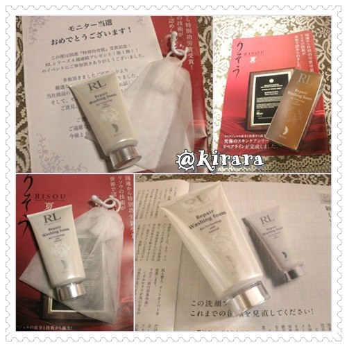◆8.21 リペア洗顔フォーム(リソウコーポレーションさん)