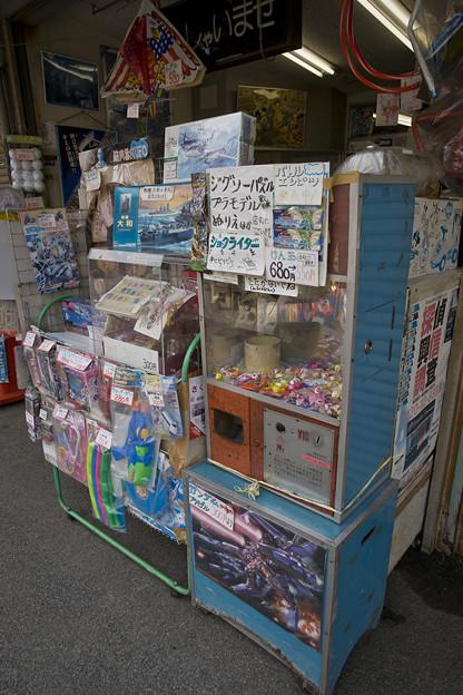 Photos: kirigaoka090418015